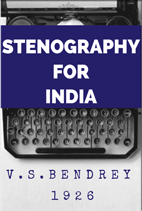 STENOGRAPHY FOR INDIA,  Coming soon...