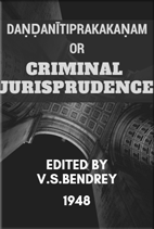 Criminal Jurisprudence ...Coming Soon