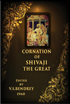 Coronation Of Shivaji The Great....Coming soon.